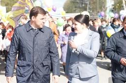 Фото: apiural.ru